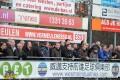 SC Genemuiden tegen GA Kampen