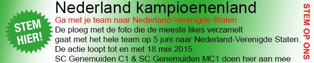 NL_Kampioenenland